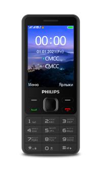 Philips Xenium E185: удобство и надежность