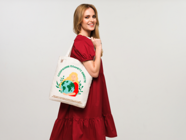 Procter & Gamble и торговая сеть «Пятёрочка» объявляют о партнерстве в области устойчивого развития