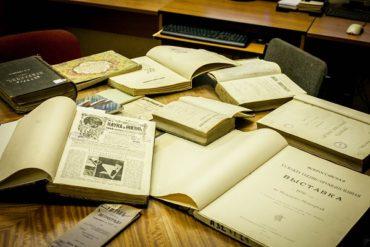 Политехническая библиотека переходит в открытый цифровой формат