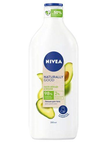 Еще ближе к природе: органические лосьоны для тела Nivea «Naturally Good»