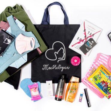 Косметический бренд Mixit предоставил 6000 единиц различной продукции для сети взаимопомощи женщин #ТыНеОдна.
