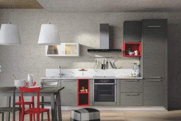 Least Sale – новый формат на рынке магазинов для дома