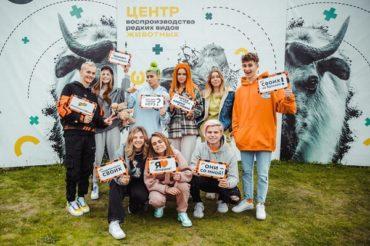 «Клуб друзей»: Cheetos помогает гепардам в Московском зоопарке