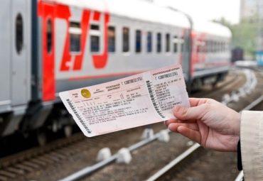 UFS.Travel сделал обмен ж/д билетов проще
