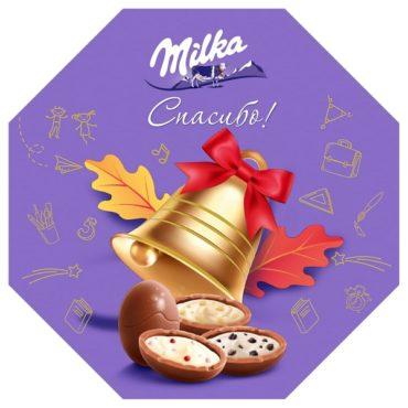 День учителя вместе с конфетами Milka