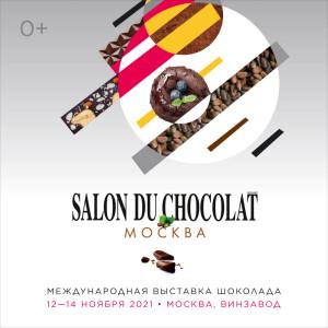 Москву ждет VIII Салон Шоколада — главное шоколадное событие страны!