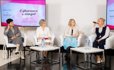 Mary Kay® обсудила вопрос прав и возможностей женщин ученых в России